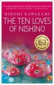 Go to record The ten loves of Nishino