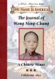 Go to record The journal of Wong Ming-Chung : a Chinese miner
