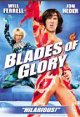 Go to record Blades of glory [videorecording]